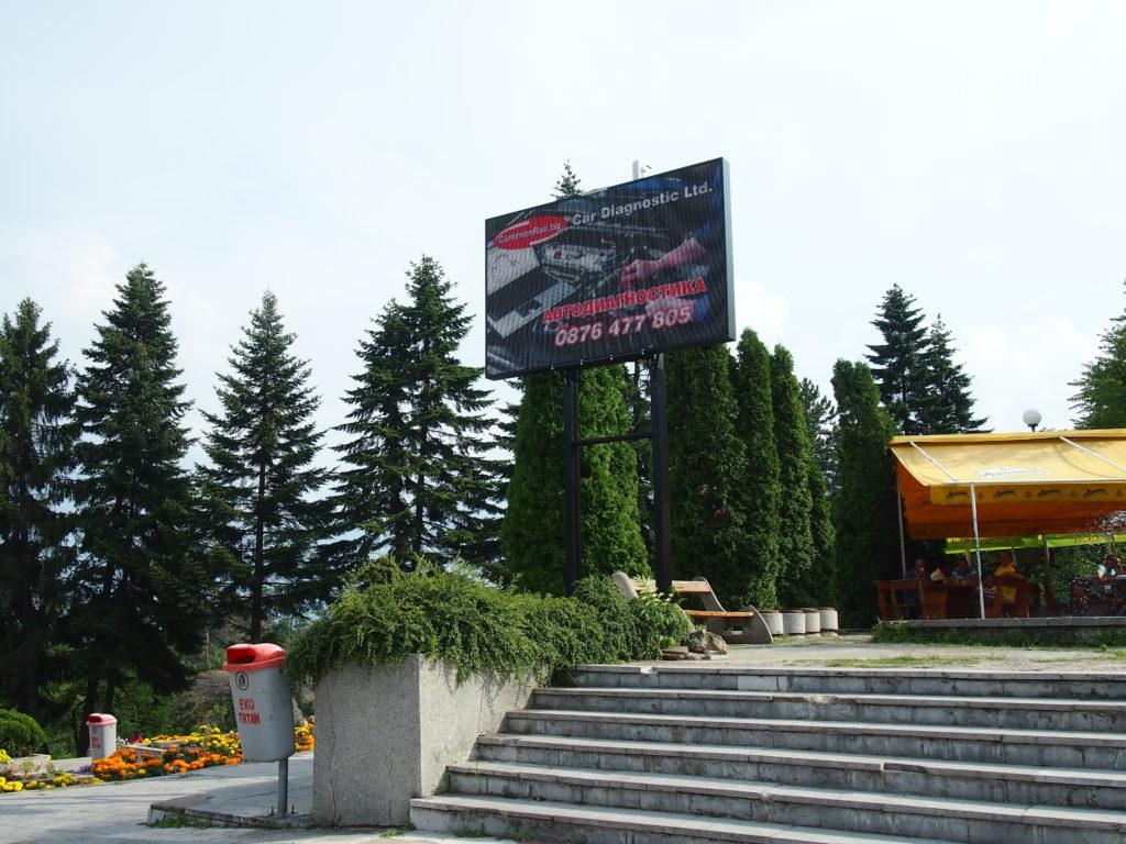 LED екрани, светодиодни екрани, LED билборди