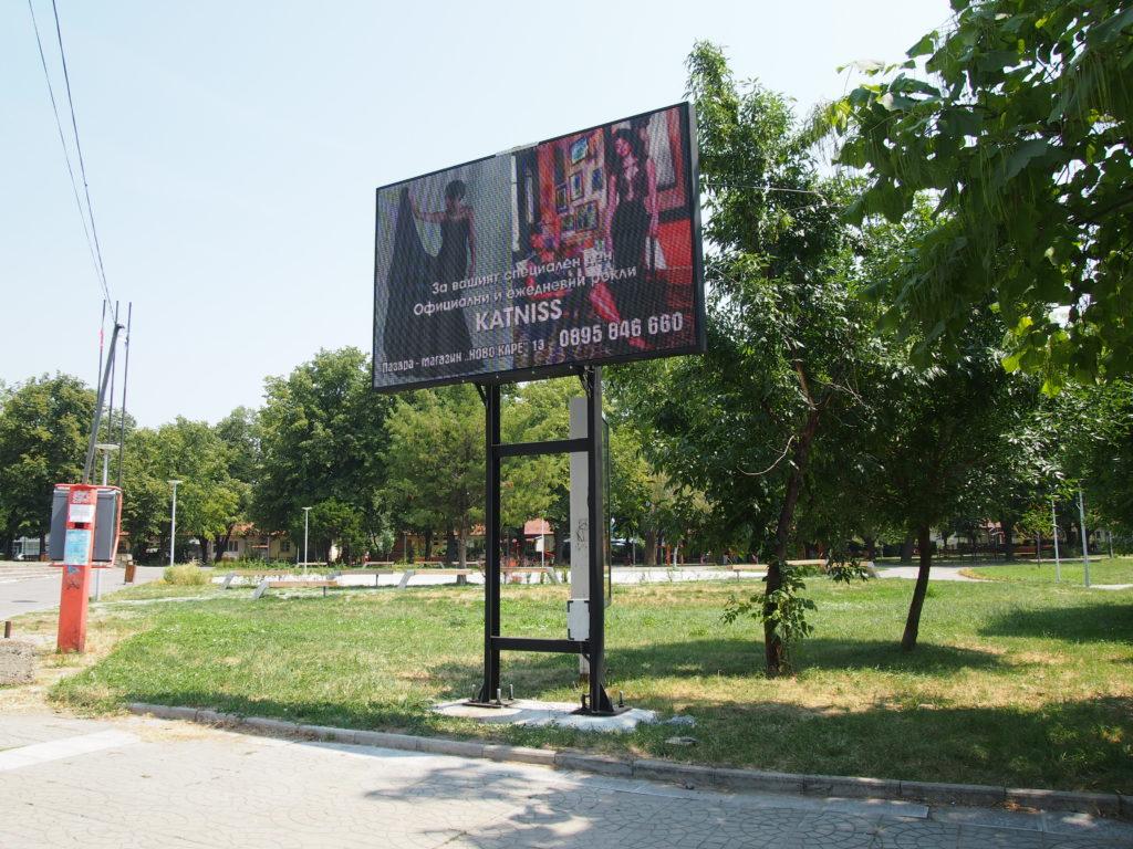 LED билборд