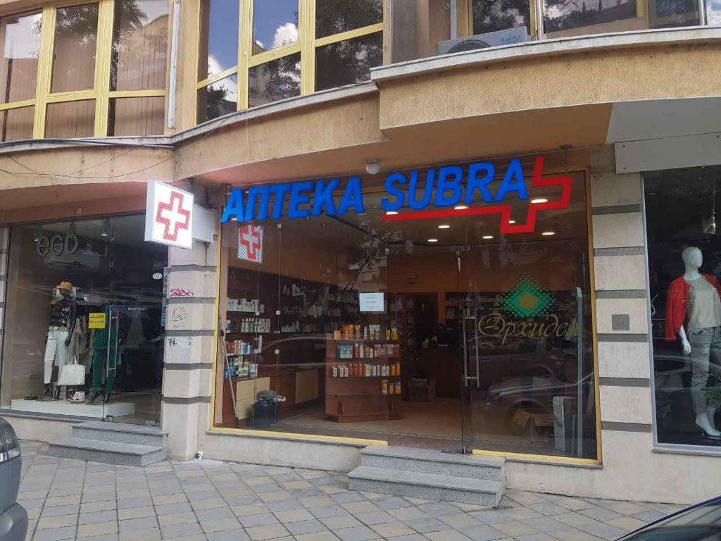 Аптеки Субра, Аптеки Subra
