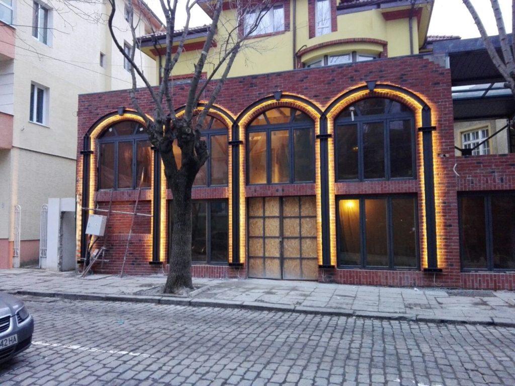 ALE HOUSE, София