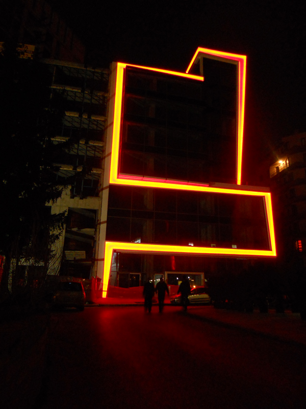 LED фасадно осветление